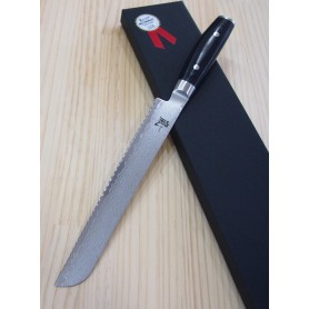 Faca japonesa para pão YAXELL - Série Ran - 69 camadas - 23cm