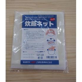 Rede profissional para cozinhar arroz em panela de 10 a 30 copos - NET RON -Made in Japan