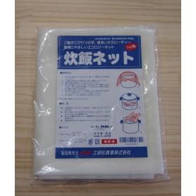 Rede profissional para cozinhar arroz em panela de 30 a 50 copos - NET RON -Made in Japan